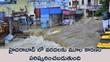 వ్యూహాత్మక నాలా అభివృద్ధి కార్యక్రమం: హైదరాబాద్ లో వరదలకు మూల కారణం పరిష్కరించబడుతుంది
