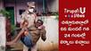 బురేవి తుఫాను ప్రభావం: చిట్టూర్ లోని 66 మండల్ కు గత 24 గంటల్లో వర్షాలు వచ్చాయి