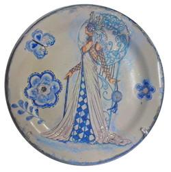 украсна чинија