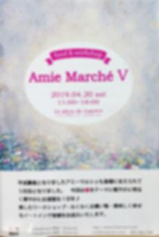 marche5_1.jpg