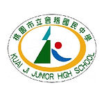 Kwai_Ji_Junior_High_School_Logo_edited.j