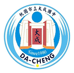 Da_Cheng_Junior_High_School_Logo_edited.