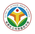 220px-Tung_De_Junior_High_School_Logo_ed