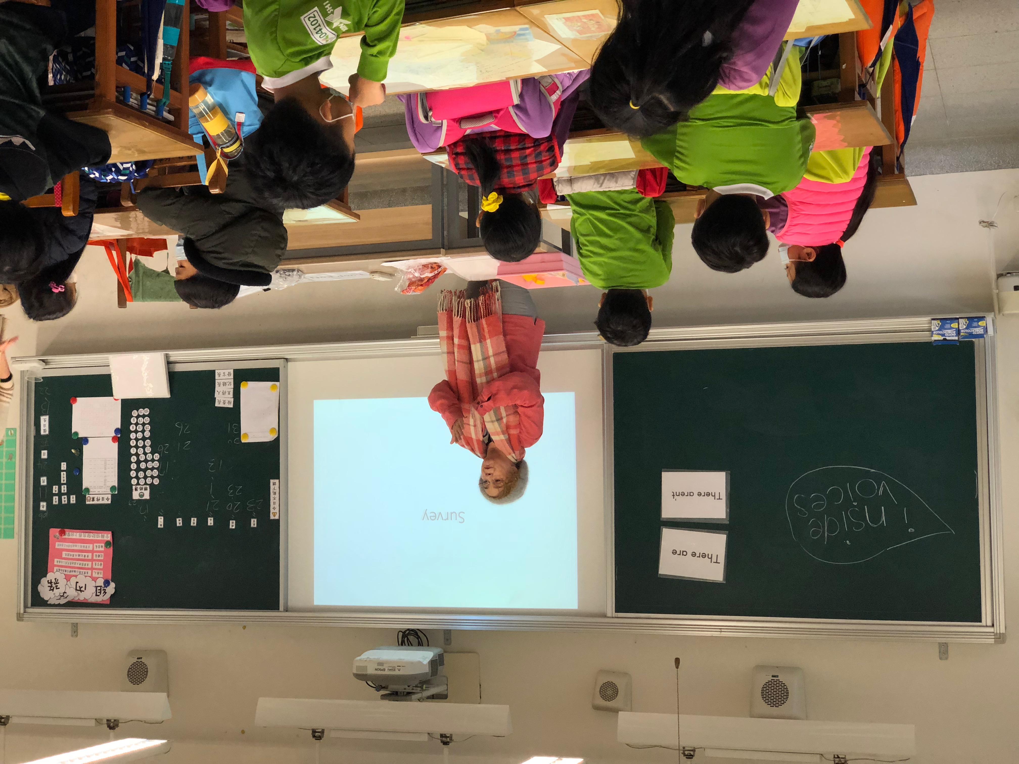 Teacher Maria
