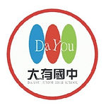 Da_You_Junior_High_School_Logo_edited_ed