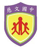Tzu_Wen_Junior_High_School_Logo_edited.p