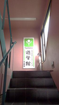【入り口】
