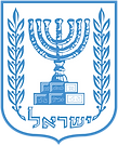 1200px-Emblem_of_Israel_alternative.svg-400x496.png