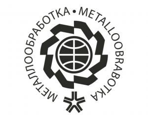 Металлообработка  2018