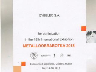Итоги выставки Металлообработка 2018