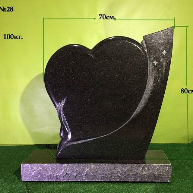 Black granite. Stone heart. . .