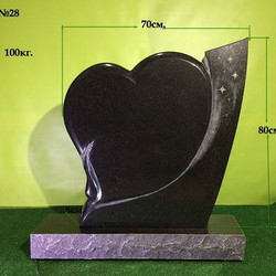 Black granite. Stone heart. . .