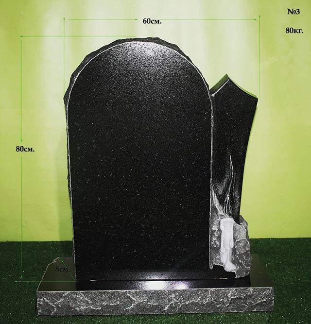 Cemetery monument.  Black granite. . . .
