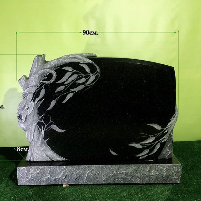 Black stone. . .