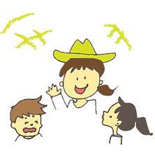 横浜のプレイパークの活動を社会に広める