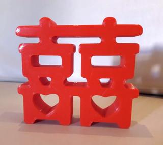 Love Chinês