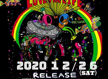 2020年12月26日(土)☆マーレーズ☆NEW ALBUM『LOVE THE LIFE』リリースパーティー!!@元住吉POWERS2