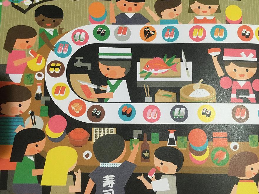 dessin sushi.jpeg