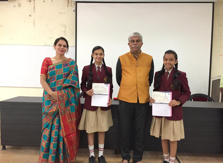 Science Park -Savitribai Phule Competition