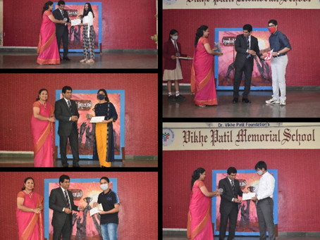 ANNUAL PRIZE DAY (BATCH 2019 AISSE)