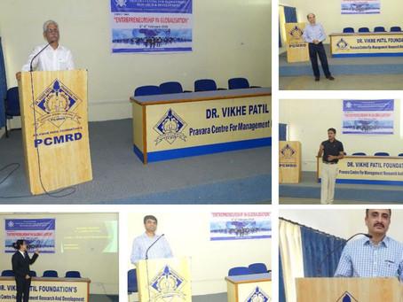 National Seminar 2015-16