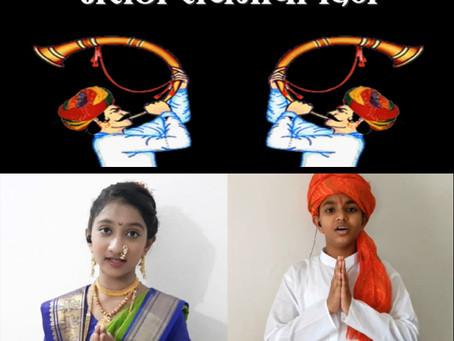 MARATHI RAJ BHASHA DIWAS
