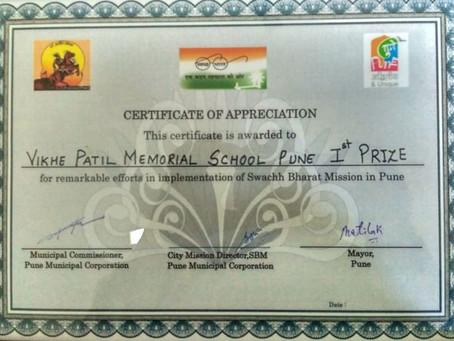 VPMS Pune bags the 'Swacch Bharat Puruskar'
