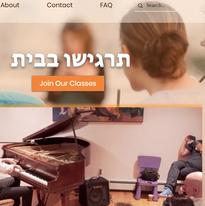 Sabra Culture Homepage