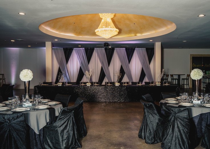 Wedding Drapery from Lively Events