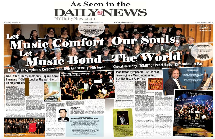 Manhattan Orchestra Concert.jpg..png