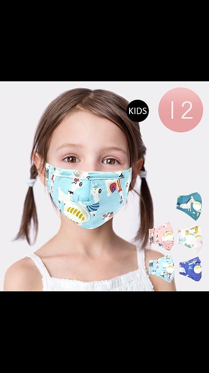 Kids Animal Masks - Assorted