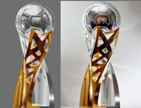 Troféu Supercopa da Alemanha réplica