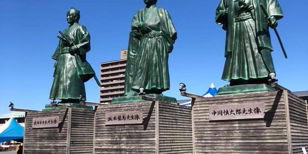 JFBNセミナー&四国ブロックオフ会 in 高知!
