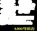 サンセットSUP.png