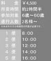 青SNOモバイル.png