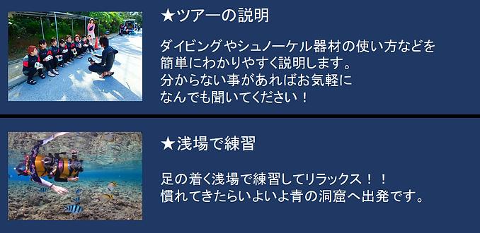 HP スケジュールSNO②.png