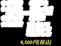 モバイル竜体 8:15.png