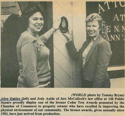 Alice Oakley Jody Aulds Lebanon Law 1983