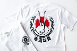 Lucky Rabbit Shirt