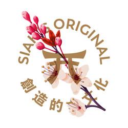 Siah's Original