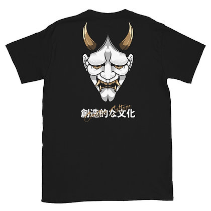 White and Gold Hannya