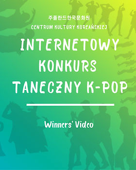 K-POP.jpg