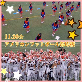 アメリカンフットボール部対慶應義塾大学戦