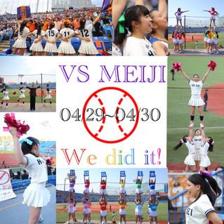 東京六大学野球春季リーグ戦 対明大戦