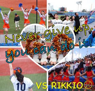東京六大学野球春季リーグ戦 対立教大学戦