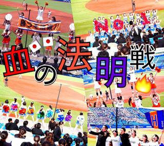 東京六大学野球結果報告