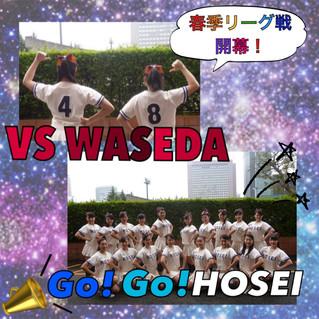 東京六大学野球春季リーグ戦 対早稲田大学戦