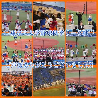 平成28年度東京六大学野球秋季リーグ戦まとめ