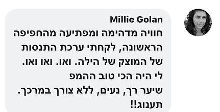 MILLIE GOLAN.jpg
