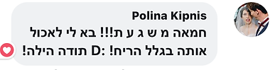 POLINA K.PNG